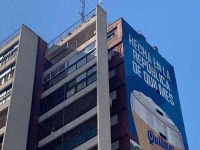 Argentina Led Street Lighting Project